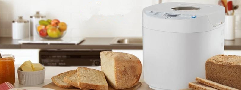 7 Best Bread Makers (Machines) Review & Buyers' Guide 2020